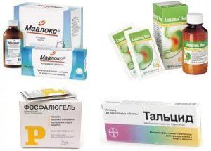 Рефлюкс-эзофагит. Лекарства